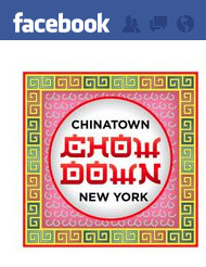 Chinatown Chow Down on Facebook